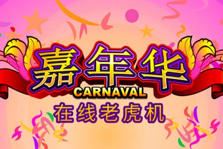 Vier feest op de leukste carnaval slots