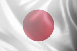 Logo Japans