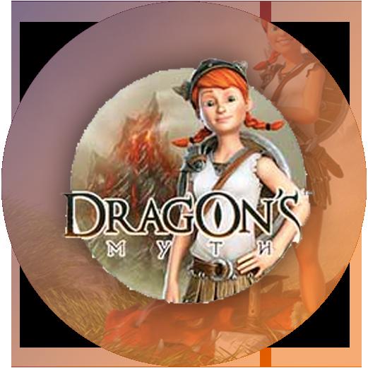 Logo Dragons Myth